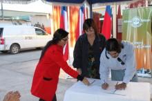 La firma oficial de la política