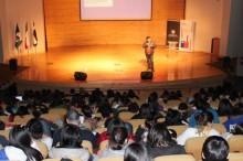 Universidad San Sebastián de Puerto Montt