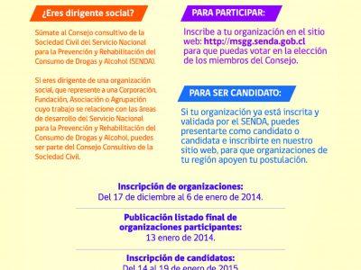 Panguipulli pone en marcha campaña de verano «Decide tu verano, sin drogas, sin alcohol»