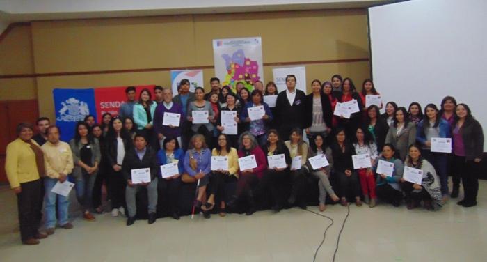Masivo encuentro regional de agentes preventivos