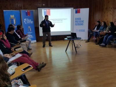 SENDA Previene Futrono realizó 1ª Mesa Intersectorial de Drogas de la comuna