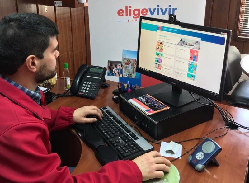 SENDA LOS RÍOS invita a los Establecimientos Educacionales de la región a conocer la oferta de cursos online de prevención del consumo de sustancias.